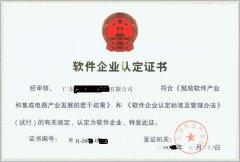 代理注册公司营业执照