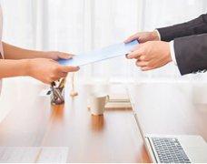 关于暂停增值税发票管理系统业务的通告